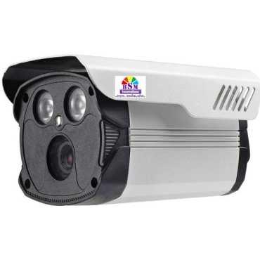 BSM Innovations 1000TVL Array Bullet CCTV Camera - Grey