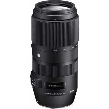 Sigma 100-400mm f/5-6.3 DG OS HSM Lens (for Nikon) - Black
