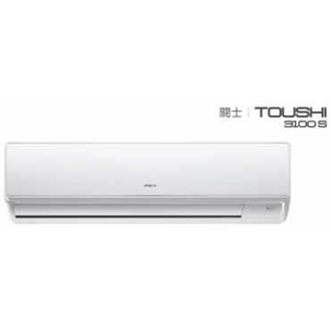Hitachi RMH222HBDW 1.8 Ton 3 Star Split Air Conditioner