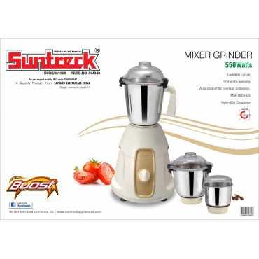 Suntreck Boost 550W Mixer Grinder - White