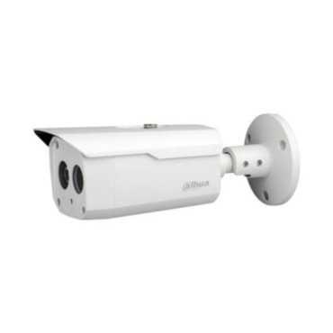 Dahua DH-HAC-HFW1200BP 2MP HD Bullet Camera - White