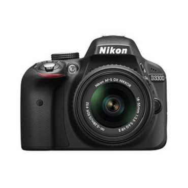 Nikon D3300 with AF-S 18-55mm VR II 55-200mm VR Kit Lens