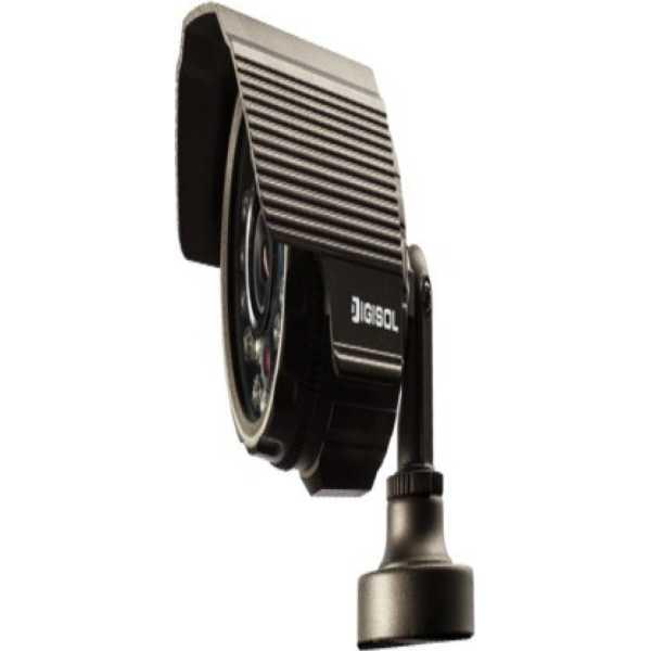Digisol DG-CC3820 800TVL Bullet CCTV Camera - Grey
