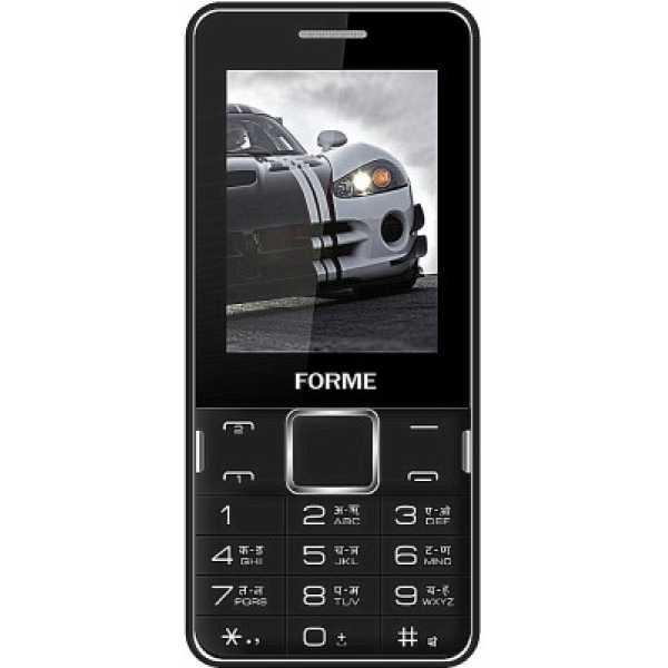Forme F Fone - White | Gold