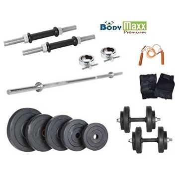 Body Maxx 52 kg Home Gym
