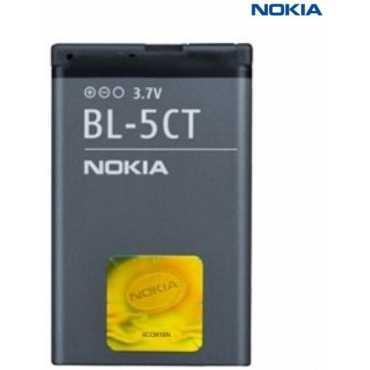 Nokia BL-5CT 1050mAh Battery
