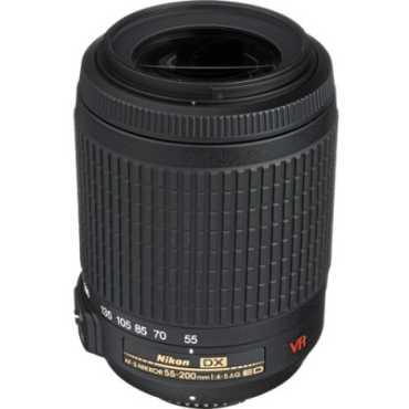 Nikon AF-S DX NIKKOR 55-200mm F/4-5.6G ED VR II Lens - Black