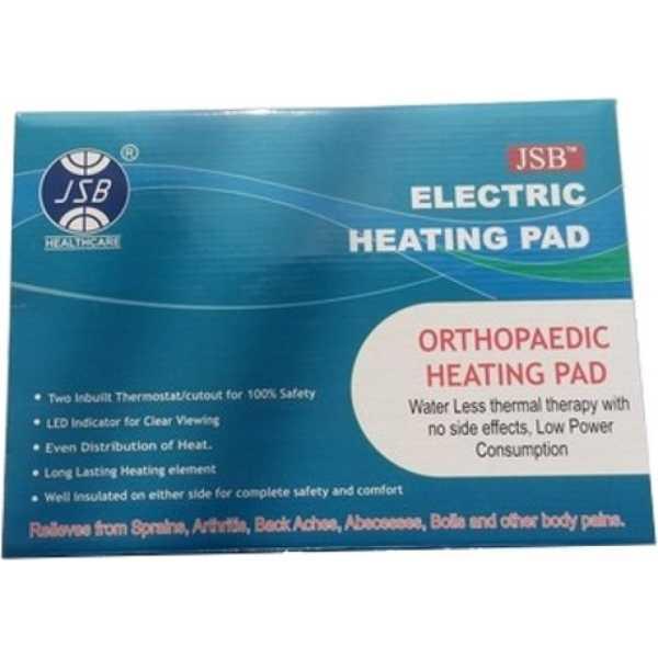 JSB H03 Heating Pad