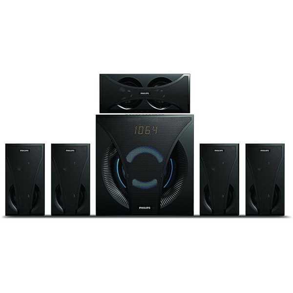 Philips SPA5220B 5 1 Channel Multimedia Speaker