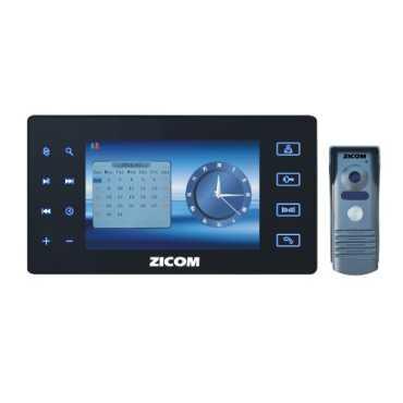 Zicom 7 Inch Automatic Audio Video Recording Security System - Black