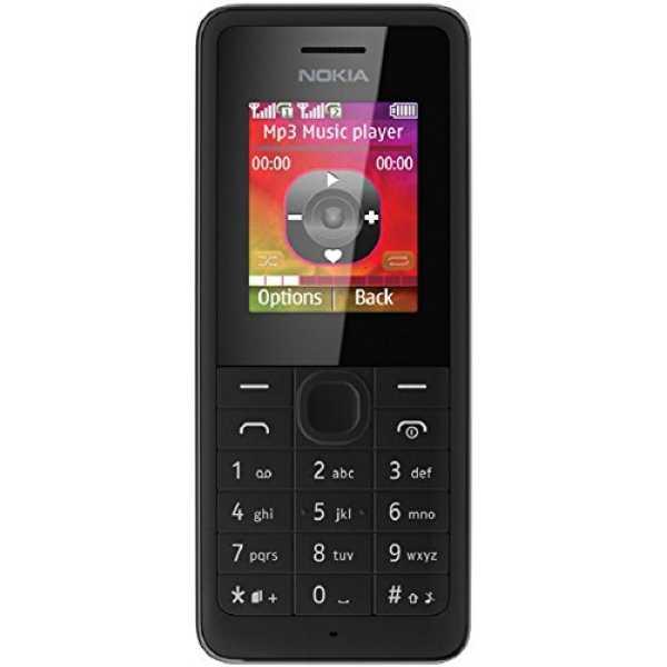 Nokia 107 Dual SIM - Black