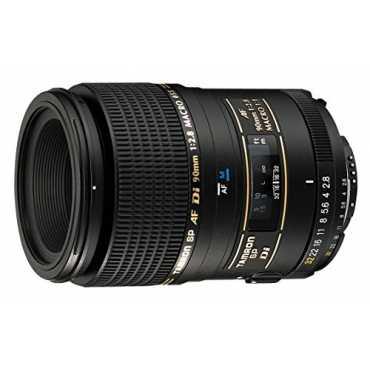 Tamron AF272NII-700 F/2.8 Lens (For Nikon Camera ) - Black