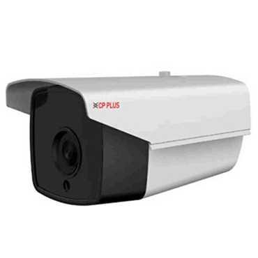 CP PLUS VCG-ST10R7 Array Bullet Camera - White