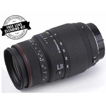 Sigma 70-300mm F4-5 6 APO DG Macro Lens Motorized for Sony DSLR