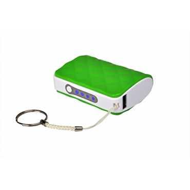 Lappymaster PB-058 5200mAh Power Bank - White