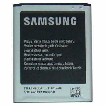 Samsung EB-L1H7LLA 2100mAh Battery