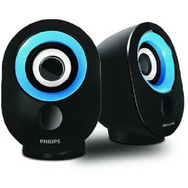 Philips Spa 50 Desktop Speaker