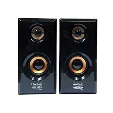 Quantum QHM 630 2.0 Multimedia Speakers - Yellow