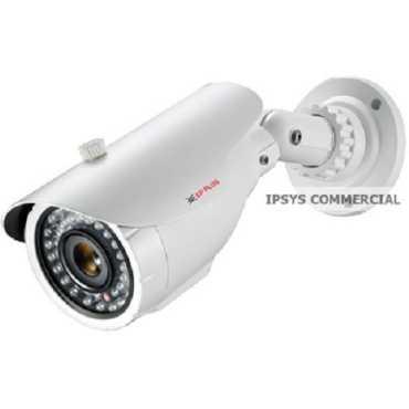 CP PLUS CP-VCG-ST10L2 Bullet Camera