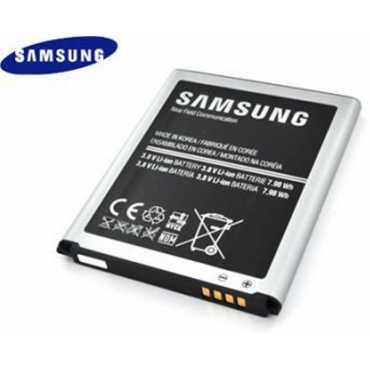 Samsung EB535163LUCINU Battery for Grand Duos i9082
