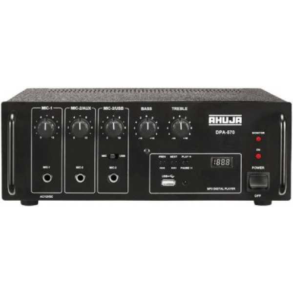 Ahuja DPA-570 90W AV Power Amplifier