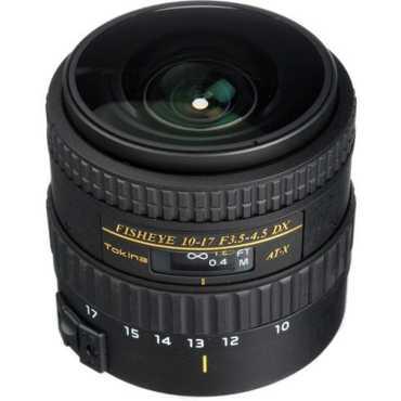 Tokina AF 10 - 17 mm f/3.5 - 4.5 AT-X 107 AF FX NH Fisheye Lens (for Canon) - Black