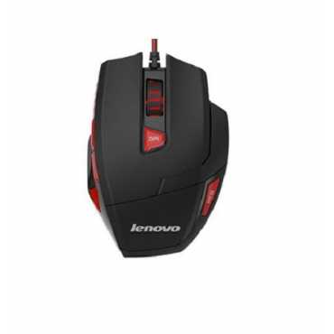 Lenovo M600 Wired Mouse