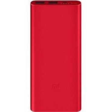 Xiaomi Mi PB10IZM 10000mAh Power Bank
