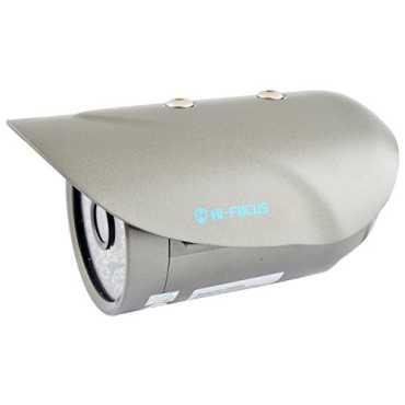 Hifocus HC-TM65N5 650TVL CCTV Camera