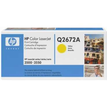 HP 309A Yellow LaserJet Toner Cartridge - Yellow