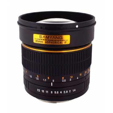 Samyang SY85M-S 85mm F1.4 Lens (For Sony Alpha) - Black
