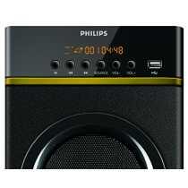 Philips SPA9080B 2.1 Channel Multimedia Speakers - Black