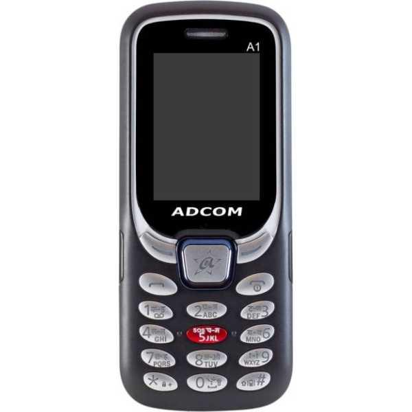 Adcom A1 - Black