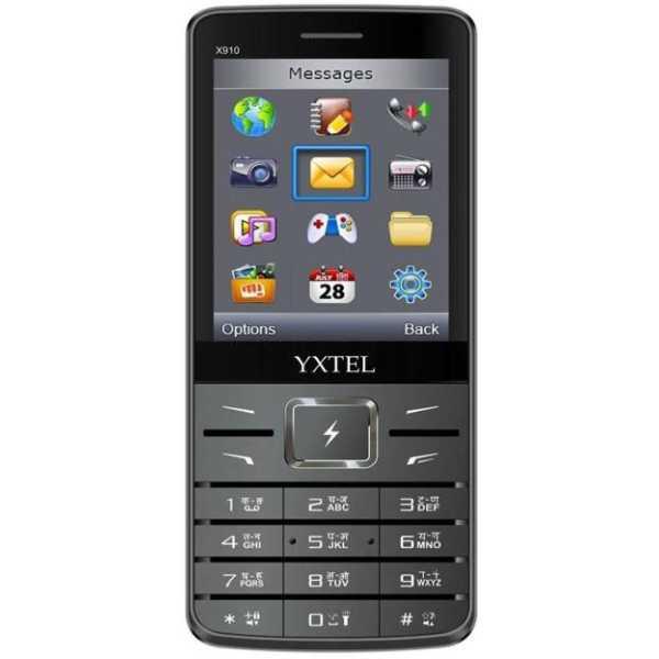 Yxtel X910A - Grey