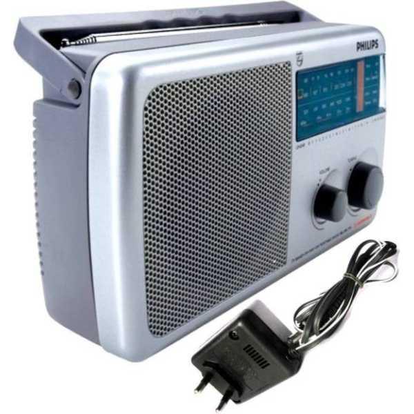 Philips (RL-4450/94) USB FM Radio - Black