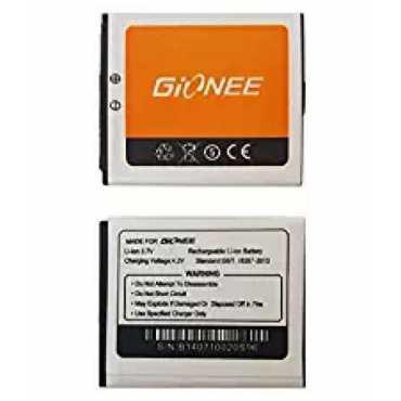 Gionee S96 1300mAh Battery