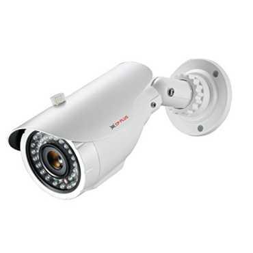 CP PLUS CP-VCG-T20L2  2MP IR Bullet CCTV Camera