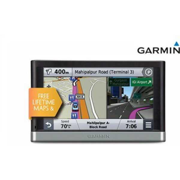 Garmin Nuvi 2567LM GPS Navigation Device - Black