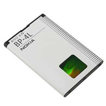 Nokia BP-4L Battery - White