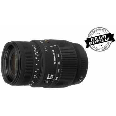 Sigma 70-300mm F/4-5.6 DG Macro Lens (for Sony DSLR) - Black