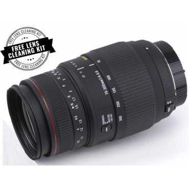 Sigma 70-300mm F4-5 6 APO DG Macro Lens Motorized for Canon DSLR