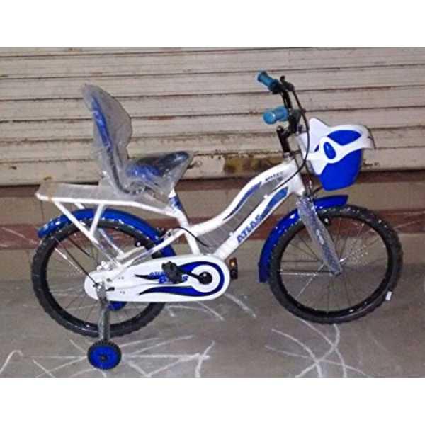 Atlas Bliss Kids Bicycle 20T - White