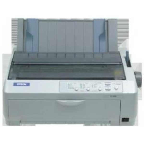Epson FX-890 Single Function Dot Matrix Printer