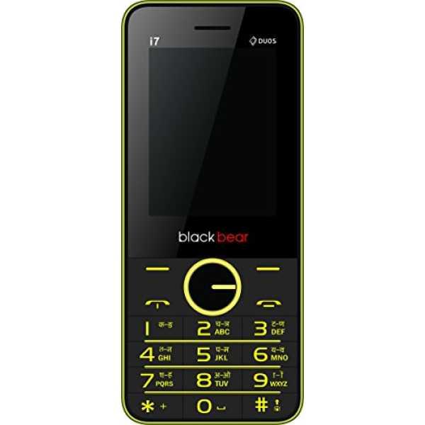 blackbear i7 - Yellow | Pink | Black