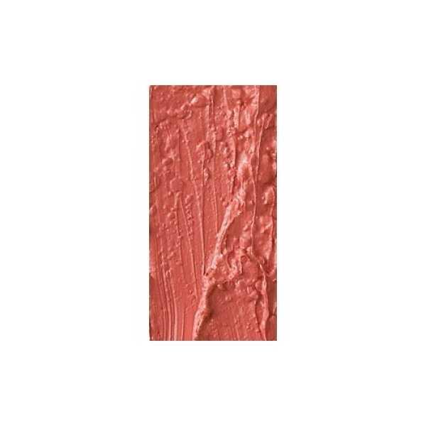 NYX Extra Creamy Round Lipstick (Margarita)