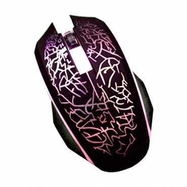 Quantum QHM288 USB Mouse
