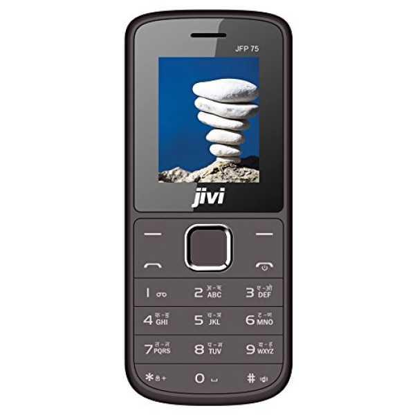 jivi JFP 75 - Brown