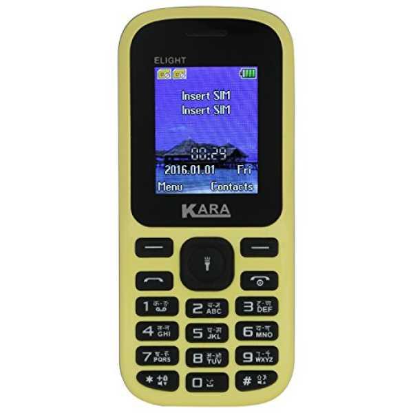 Kara Elight - Green   Black   Yellow