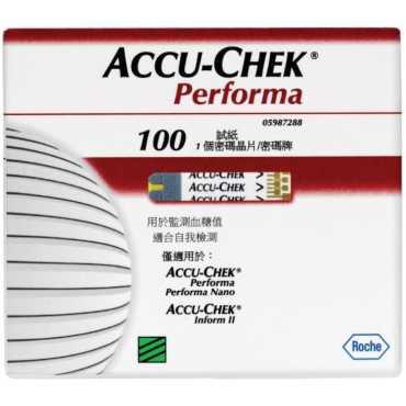 Accu-Chek Performa 100 Test Strips Strips Only