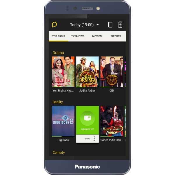 Panasonic P55 Novo 3GB RAM